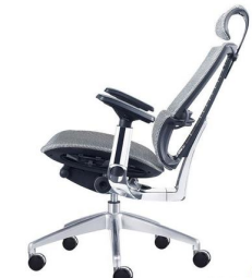 choose office chair