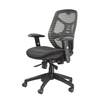 KB-8905B Functional Executive Office Chair with High Quality