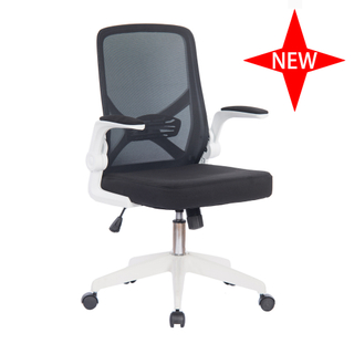 2020 Factory Price New Office Mesh Chair with Rotatable Armrest