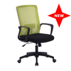 2020 New Design Adjustable Ergonomic Office Mesh Task Chair