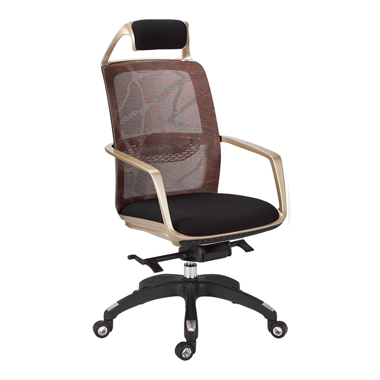 fix an office chair