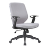 KB-8921 Mid-Back Fabric Back Swivel Office Chair For Wholesale