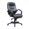 KB-9611A Morden Design Ergonomic Boss Office Leather Chair